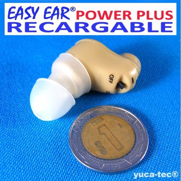EASY EAR® POWER PLUS Aparato Auditivo RECARGABLE Dentro Del Oído